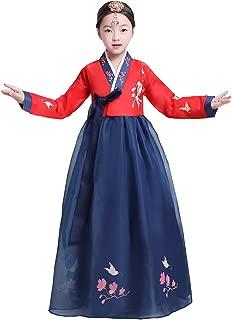 KUFEIUP Traditional Embroidery Kids Girls Korean Hanbok Dress Costume