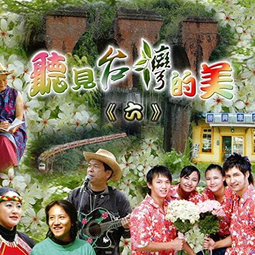 黃韻齡, 嘟敏, 劉翰安, 台灣的美音樂團隊, 瑪雅