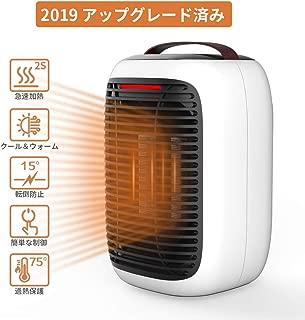 Aihom ファンヒーター 電気ストーブ セラミックヒーター 足元ヒーター 卓上風扇 小型 暖房器具 過熱保護 転倒自動OFF タイミング機能 2秒速暖 日本語取扱説明書