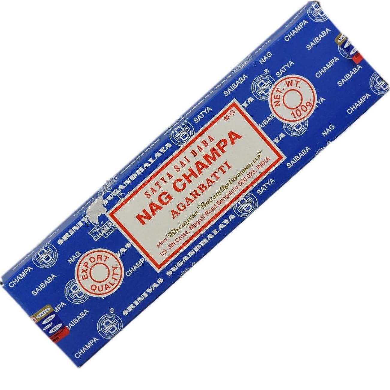 重要な闇不名誉Nag Champa Incense 100グラムW/Vrinda ? Incense Holder