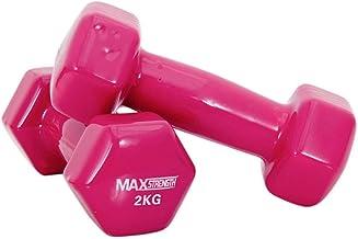 Max Strength Vinyl Dumbbells - 2 kg