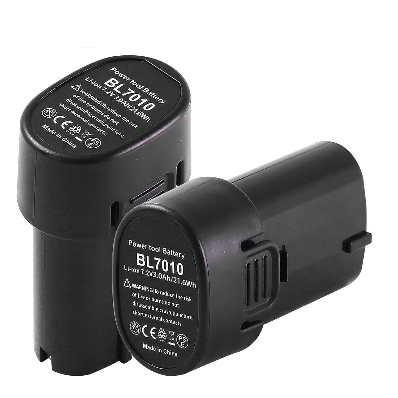 集計感じスペードBoetpcR bl7010 マキタ7.2v バッテリー マキタ互換バッテリー7.2v bl0715 バッテリー 3000mAh 大容量 マキタバッテリー7.2v 掃除機用バッテリーリチウムイオン A-47494 194356-2に対応 PSE認証取得済み 1年保証付 2個セット