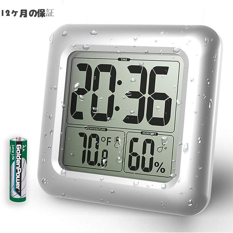 タイトル工業化する代わりのAINYPET 防水時計 デジタル温湿度計 防滴 大画面 シャワー時計 液晶 吸盤 壁掛け 置き時計 お風呂 防水クロック 時間表示 温度計 湿度計 バスルーム時計 日本語簡易説明書付属 1カ年の保証
