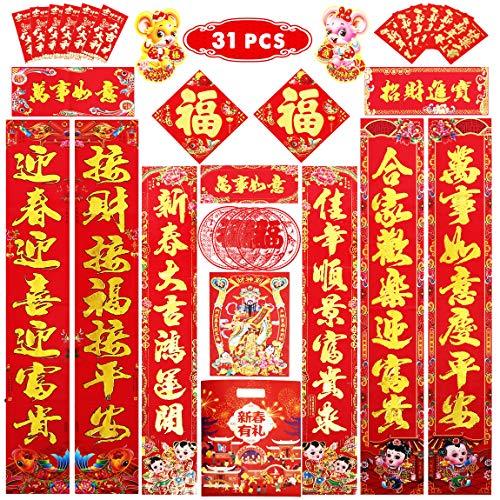 Aiung 31 chinesische Frühlings-Festivalpaare Set Chun Lian Sparset für 2020 Rattenjahre inkl. 7 Typen/Couplet/FU-Wort/Fenstergitter/roter Umschlag/Sternzeichenaufkleber/Türaufkleber/Fu-Tasche.