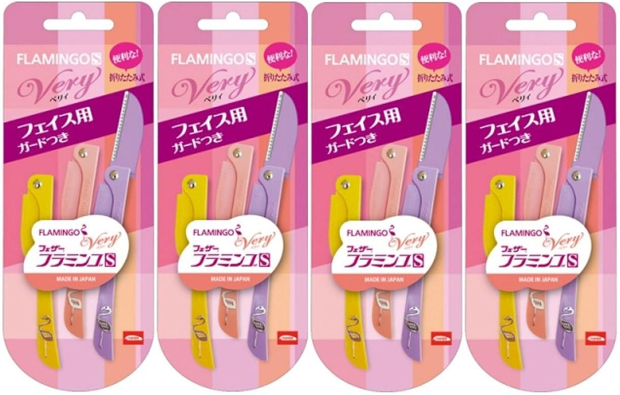 【まとめ買い】フェザー フラミンゴS ベリィ 3本入×4個