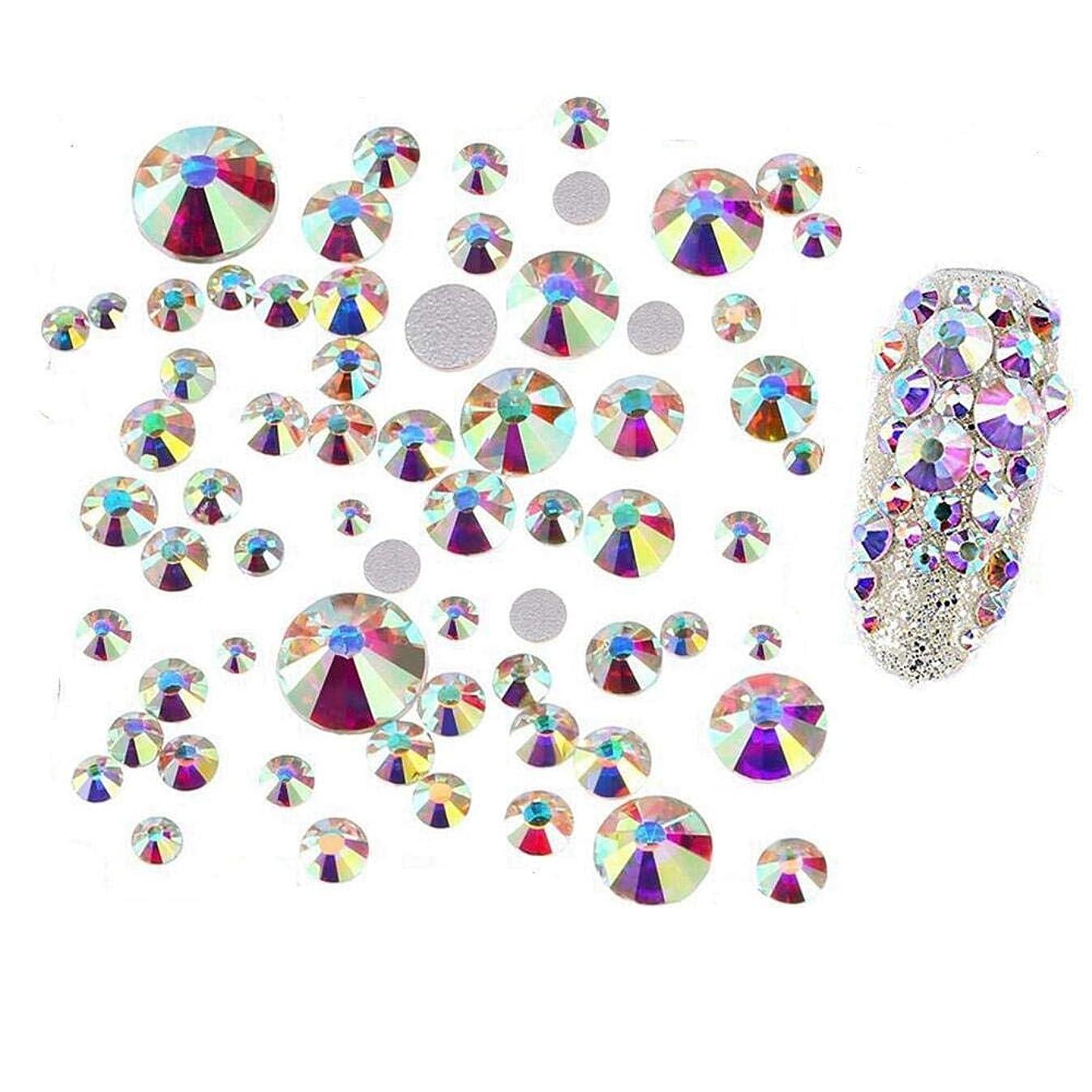 結婚式ラテン好きである高品質 ガラスストーン オーロラ クリスタル,ラインストーン ネイル デコ ガラスストーン クリスタル ジェルネイル ネイルパーツ (約200粒)