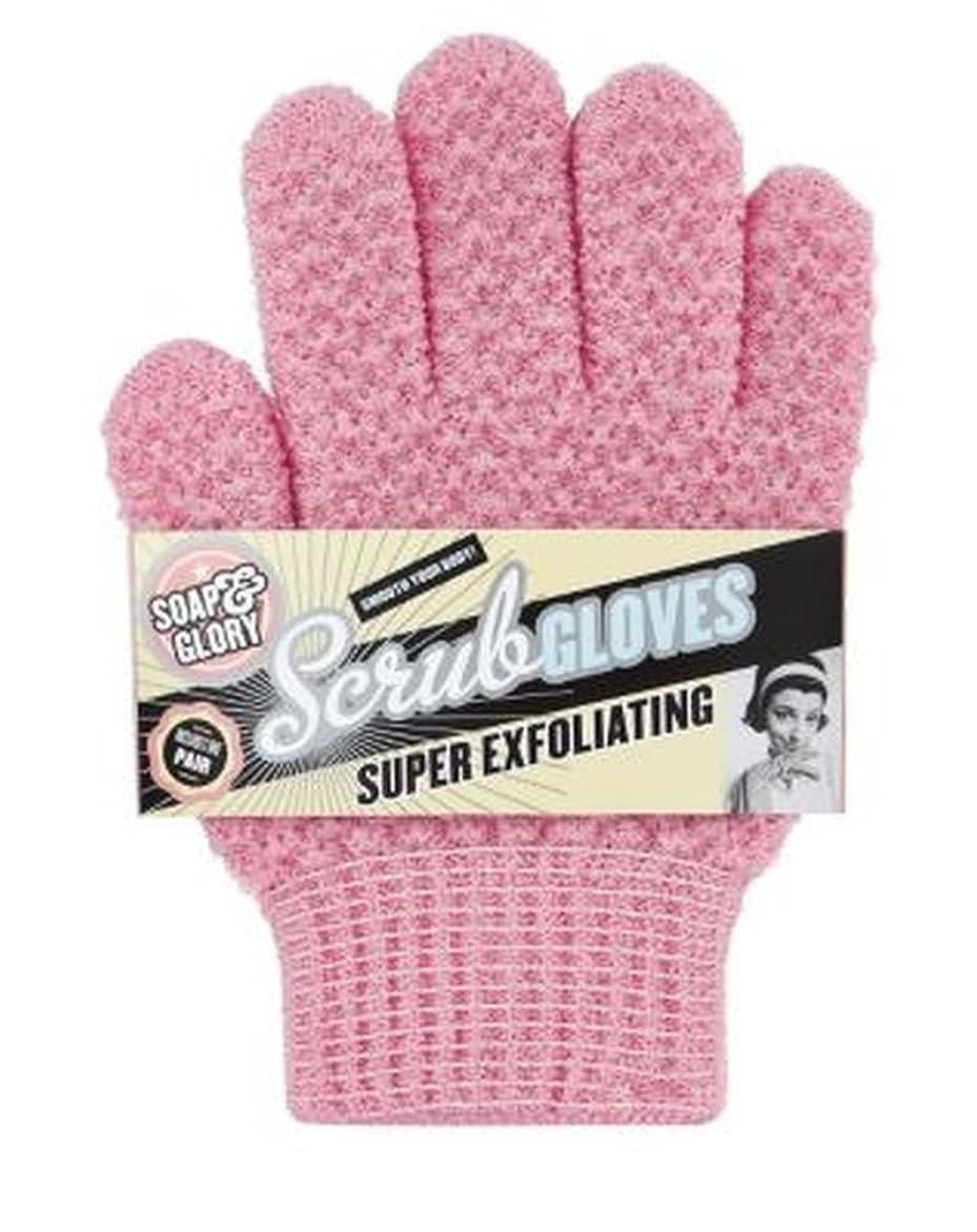 マトン年金受給者目を覚ますSoap & Glory? Exfoliating Scrub Gloves - スクラブ手袋を剥離石鹸&栄光? (Soap & Glory) [並行輸入品]