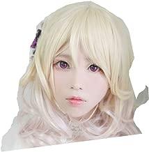 Mister Bear Diabolik Lovers Yui Komori Cosplay Costume Wig