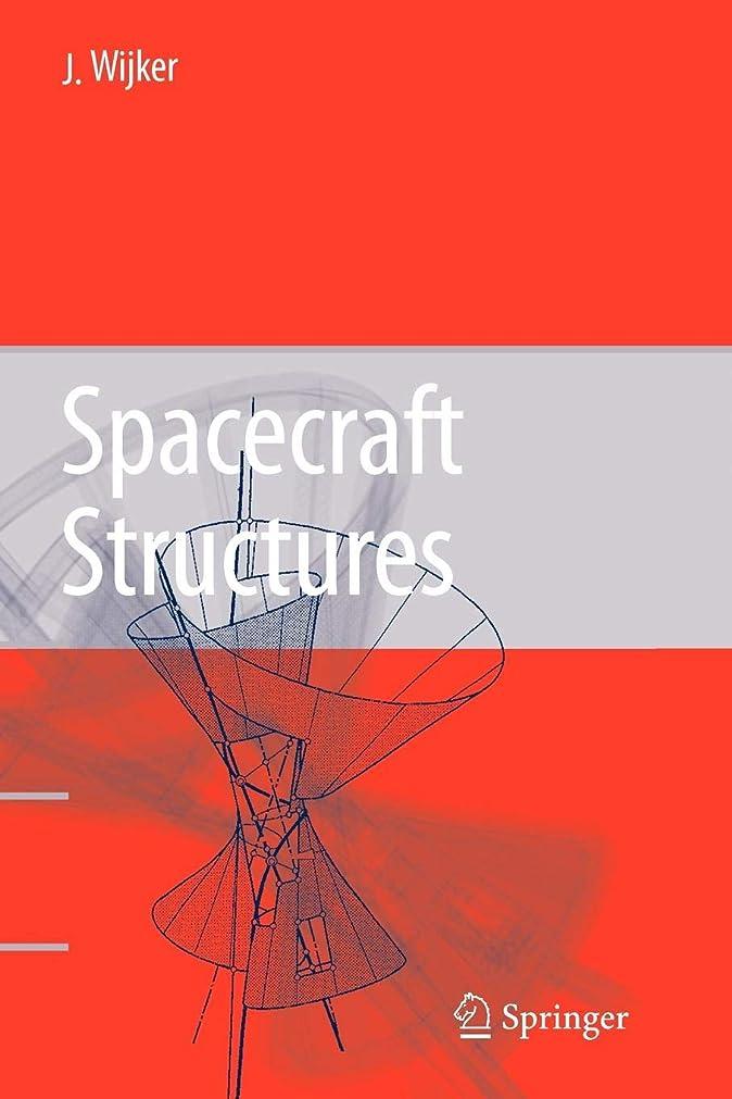 旅客特権促進するSpacecraft Structures