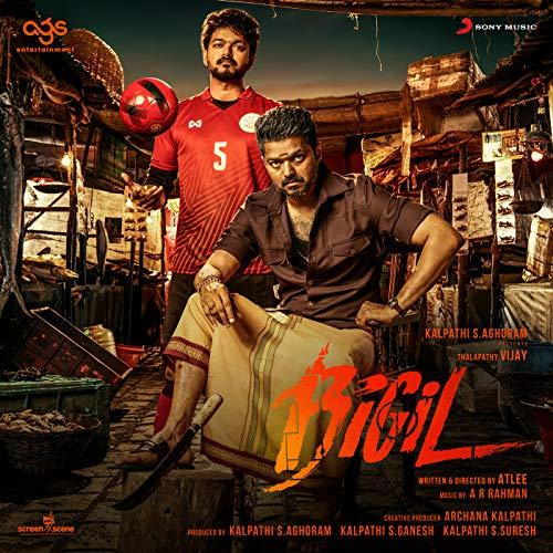 Bigil (Original Motion Picture Soundtrack) (Best Tamil Kavithai About School)