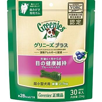 グリニーズ グリニーズP目の健康維持超小型犬用2-7kg30P