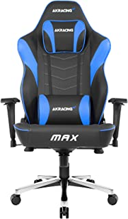 AKRacing Masters Series Max Gaming Chair with Wide Flat Seat, 400 Lbs Weight Limit, Rocker and Seat Height Adjustment Mech...