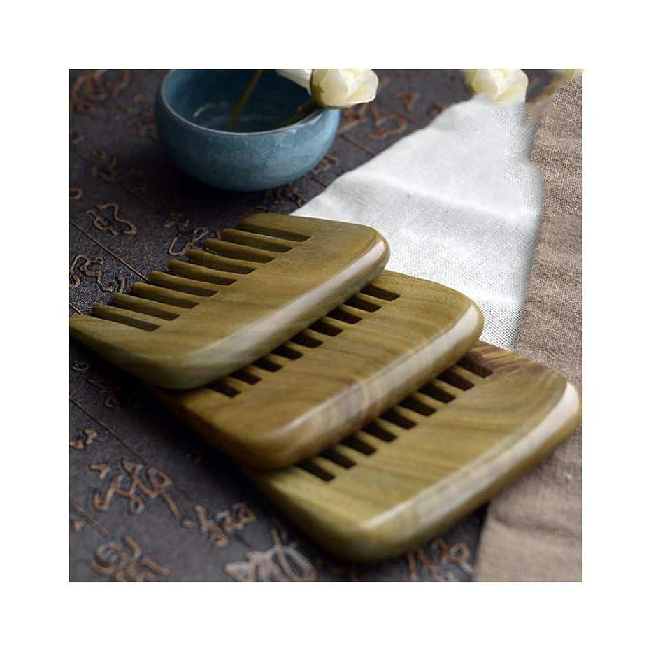 運河バーチャル促すFashianグリーンサンダルウッドワイド歯ナチュラルくし、手作りの木製くし抗静的ヘアブラシ ヘアケア