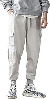 [spasibo(スパシーバ)]2色の中から選べるメンズワイド裾リブカーゴパンツ Mから大きいサイズまであります