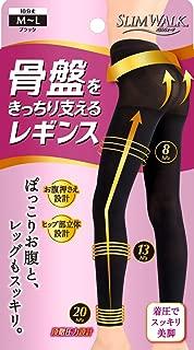 スリムウォーク 骨盤をきっちり支えるレギンス ブラック M-Lサイズ(SLIM WALK,Leggings pelvic,ML) 着圧 レギンス