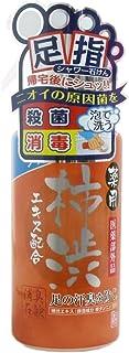 柿渋薬用足のシャワーガン 250ML [医薬部外品]
