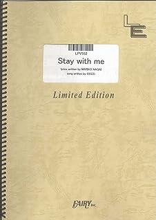 ピアノ&ヴォーカル Stay with me/Kaoru Amane (LPV552)[オンデマンド楽譜]
