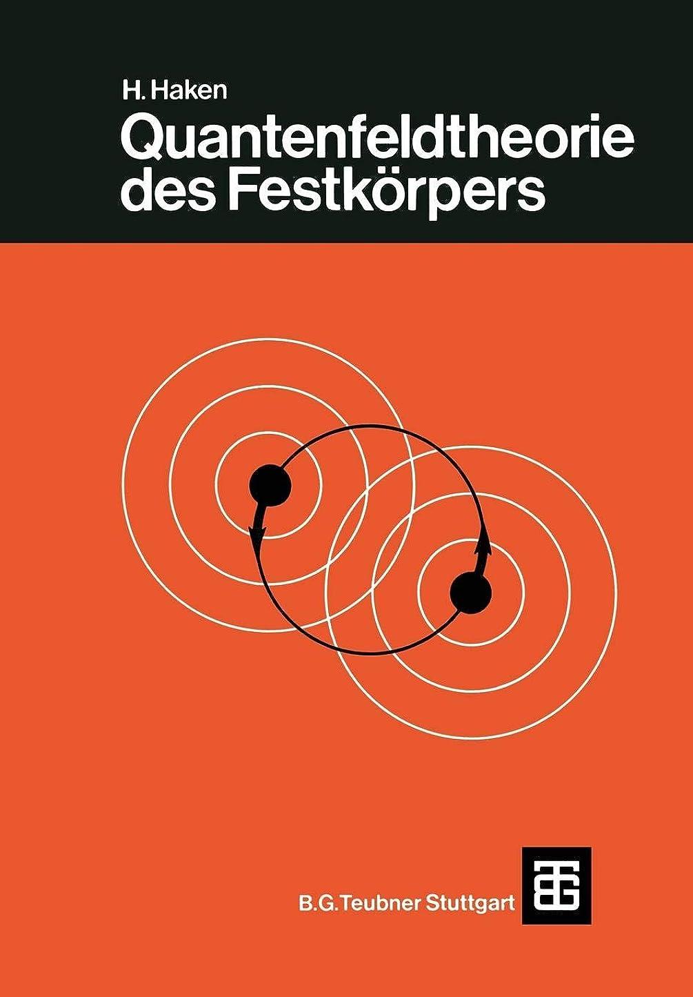 コンドーム扇動火炎Quantenfeldtheorie des Festkoerpers