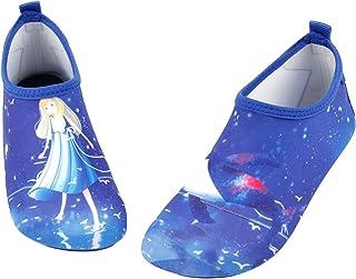 Cartoon Beach Shoes - Soft Potable Non-Slip Baby Wading Shoes