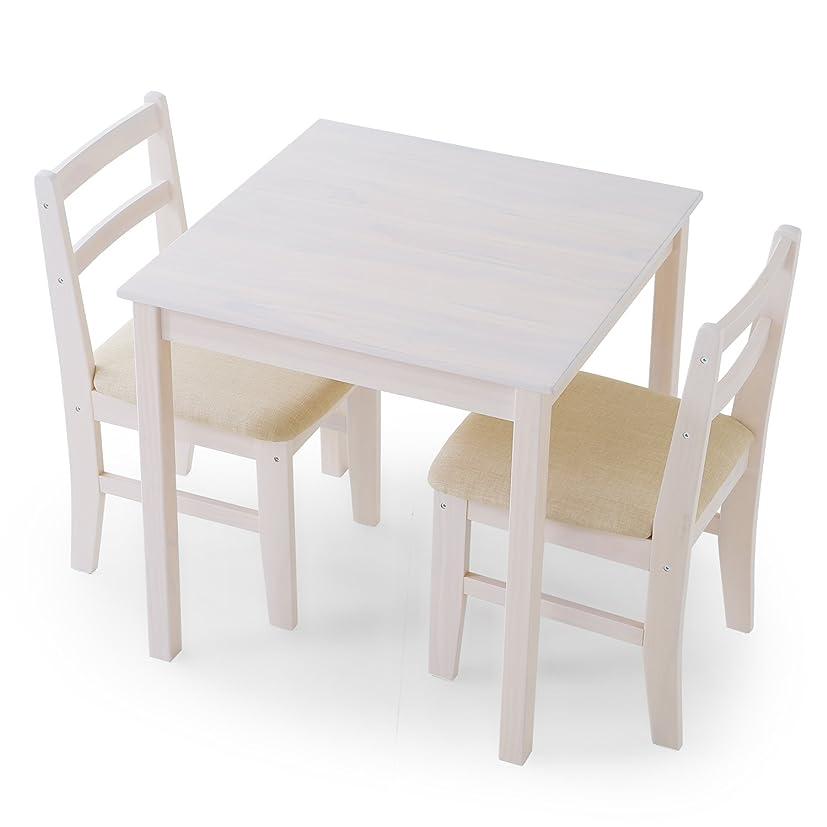 これら使い込む釈義LOWYA (ロウヤ) ダイニングセット ダイニングテーブル 3点セット パイン無垢材 天然木 面取り加工 ウレタンクッション ファブリック 2人掛け ホワイト 一人暮らし おしゃれ 新生活