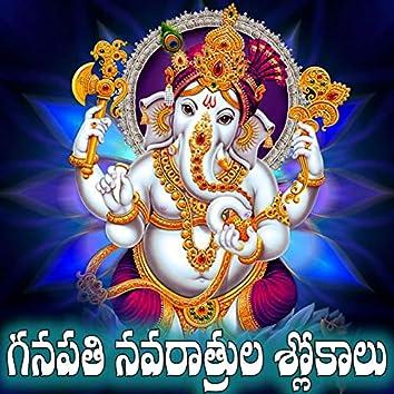 Ganapathi Navaratrula Slokalu
