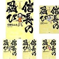 信長の忍び コミック 1-13巻セット [コミック]