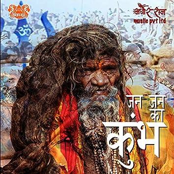 Jan Jan Ka Kumbh - Single