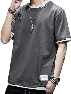 【ノギ】 Tシャツ 重ね着風 メンズ カジュアル 半袖 トップス 無地 カットソー st0151