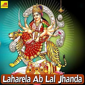 Laharela Ab Lal Jhanda