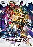 仮面ライダージオウ VOL.11 [DVD]