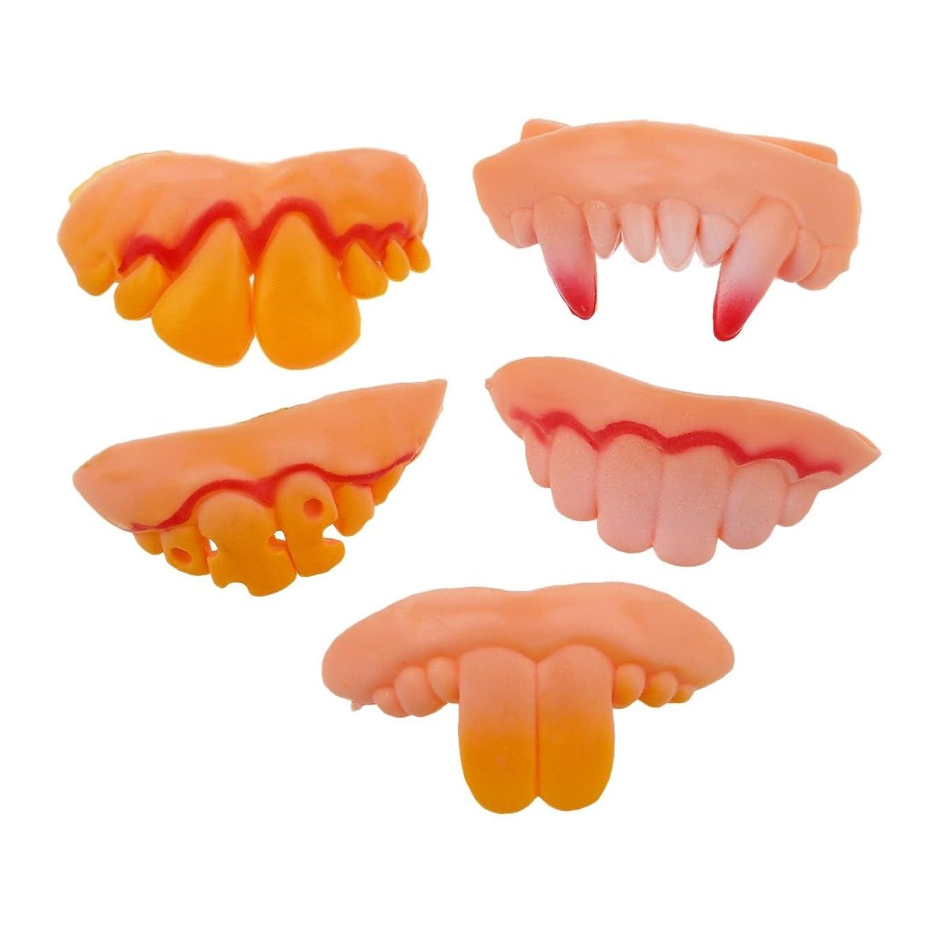 冗談でバスケットボール解くRETYLY RETYLY(R) 5件醜い偽歯仮装パーティーおかしいギャグのギフト