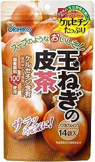オリヒロ 玉ねぎの皮茶 1g×14包