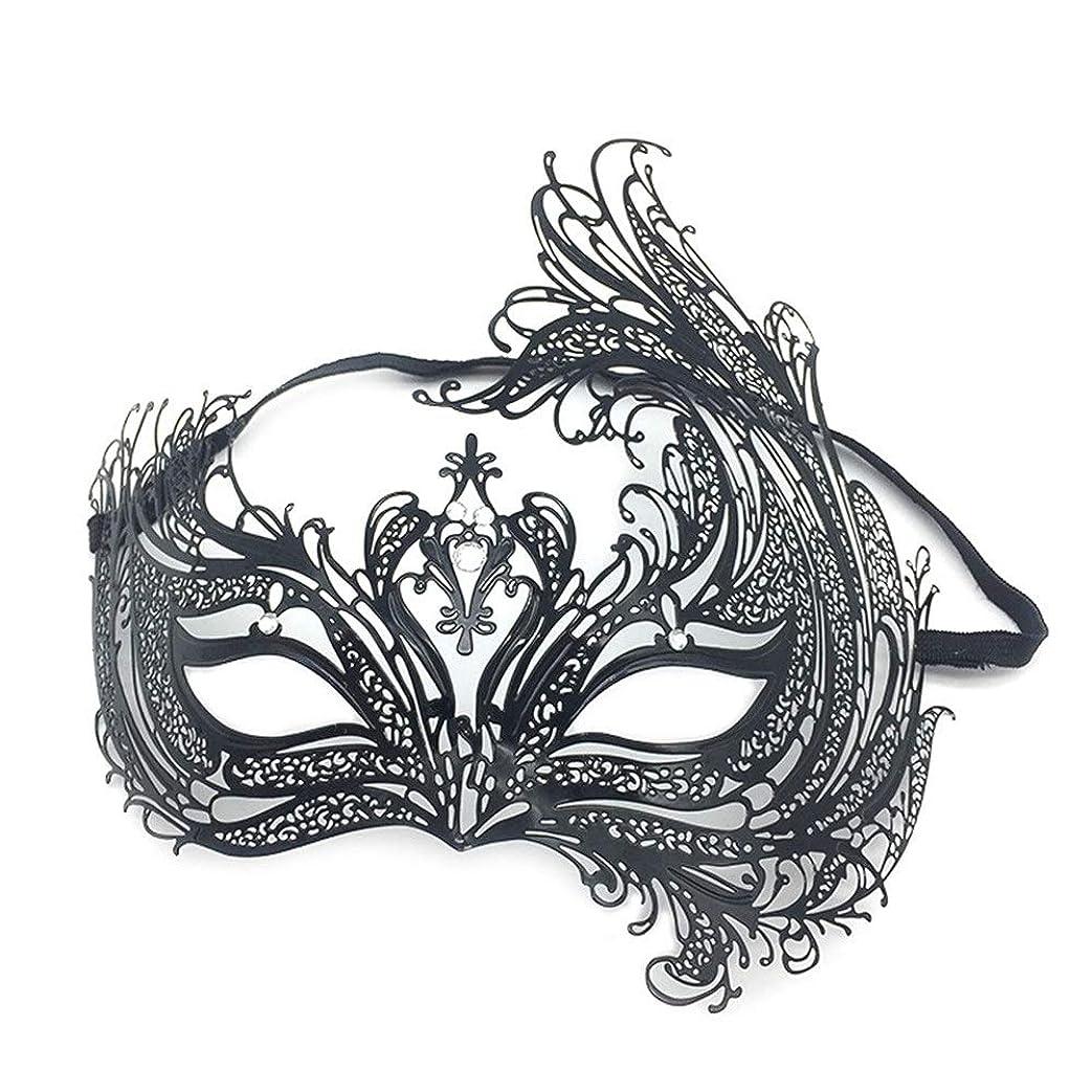 すすり泣き接続詞揃えるダンスマスク 仮面舞踏会パーティーブラックセクシーハーフフェイスフェニックスハロウィーンロールプレイングメタルマスクガール ホリデーパーティー用品 (色 : ブラック, サイズ : 20x19cm)