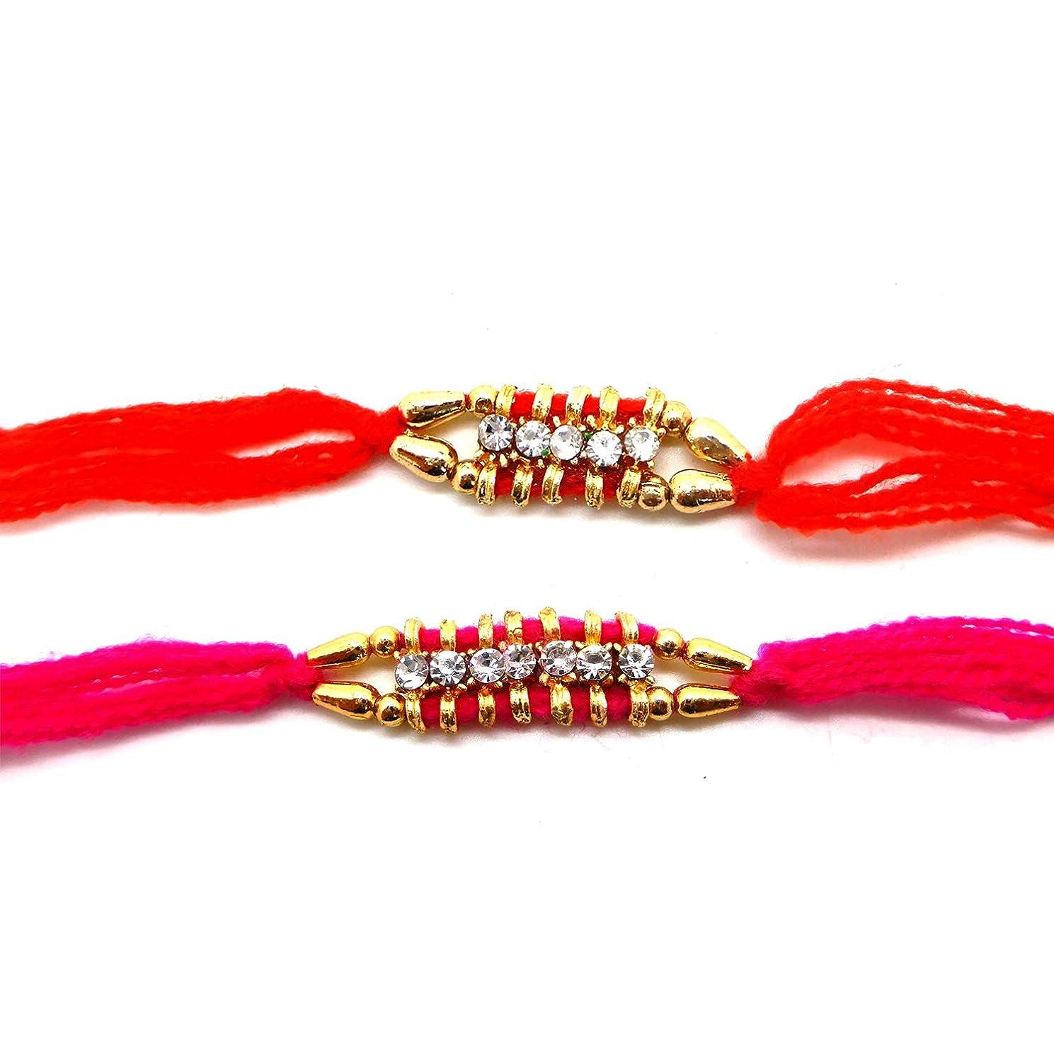 WhopperIndia Set of Two Rakhi, Five Stone Rakhi Thread, Raksha bandhan Gift for Your Brother Color Vary and Multi Design