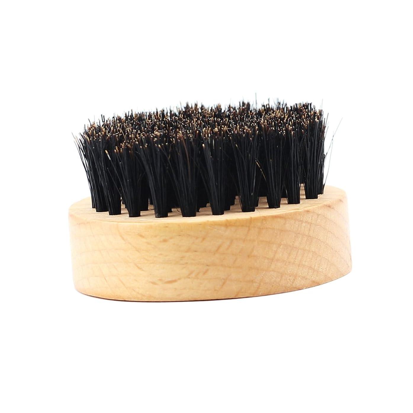 テキスト変動する研磨剤DYNWAVE 男性のひげ剃り猪ブリスル天然木ハンドルひげそりグルーミング - #2