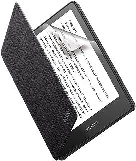 【セット買い】 Kindle Paperwhite 8GB 広告なし(純正ファブリックカバー、ブラック + 保護フィルム 付き)