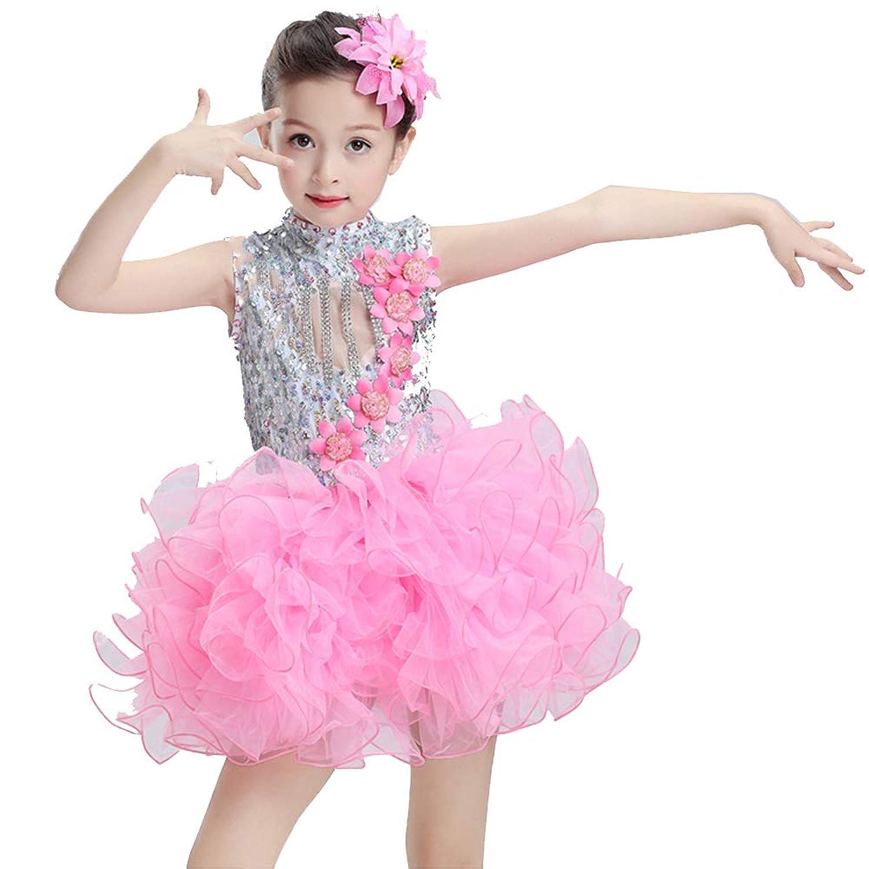 ニア用 ガールズ バレエウェア ドレス スパンコール 社交ダンス ジャズ モダンダンス 衣装 ワンピース 練習着 出服 レインボー チュチュスカート