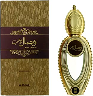 Ajmal Wisal Dhahab (gold) for Men and Women (Unisex) EDP - Eau De Parfum 50ML (1.7 oz)