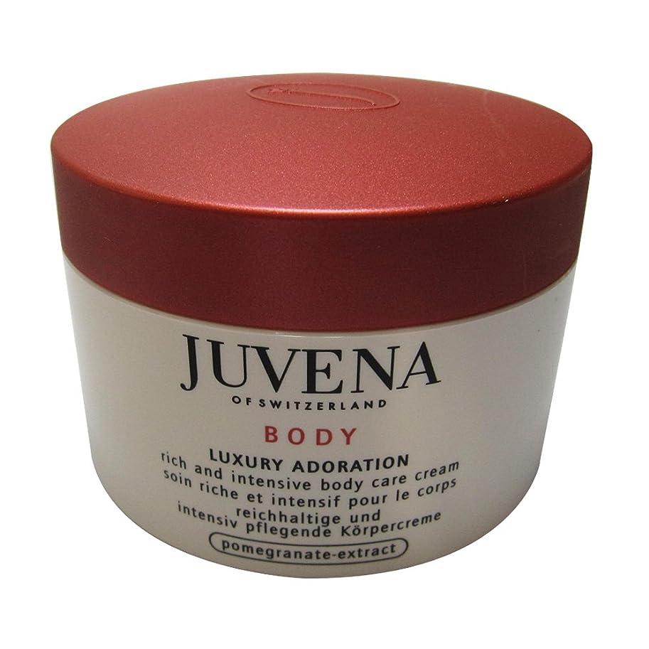 先住民父方の先住民Juvena - ジュベナBODYボディクリーム200ML - 【並行輸入品】