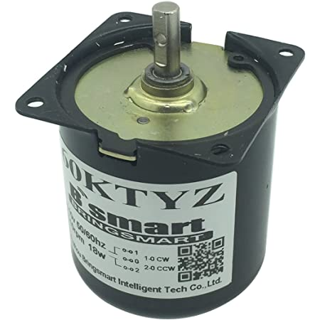 BEMONOC 12V 5Rpm DC Worm Reduction Geared Motor Ultra Low Speed Electric Motor