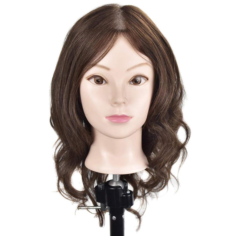 キャンプ過言静けさ専門の練習ホット染色漂白はさみモデリングマネキン髪編組髪かつら女性モデルティーチングヘッド