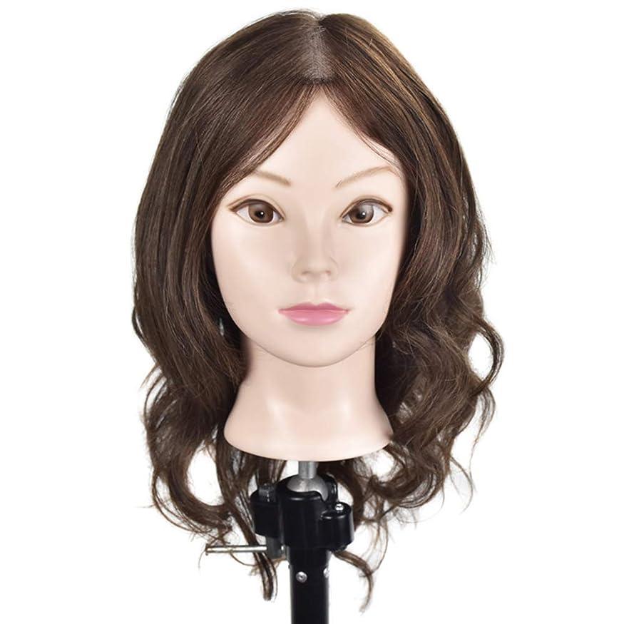 腐敗一般的にピーブ専門の練習ホット染色漂白はさみモデリングマネキン髪編組髪かつら女性モデルティーチングヘッド