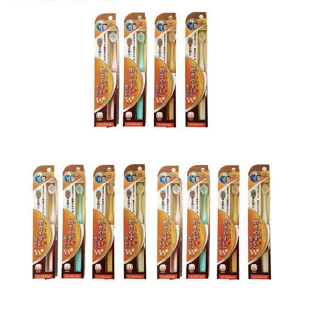 感じる受賞一般ライフレンジ 磨きやすい歯ブラシ 6列ワイドタイプ(少しやわらかめ) LT-46×12本セット