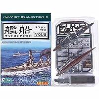 【3A】 エフトイズ 1/2000 艦船キットコレクション Vol.6 スリガオ海峡 航空巡洋艦 最上 フルハルver 単品