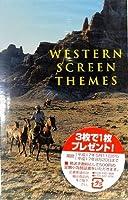 キング・ベスト・セレクト・ライブラリー2005 西部劇映画音楽