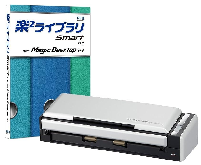 用量処分したアミューズFUJITSU ScanSnap S1300i Deluxe FI-S1300A-D