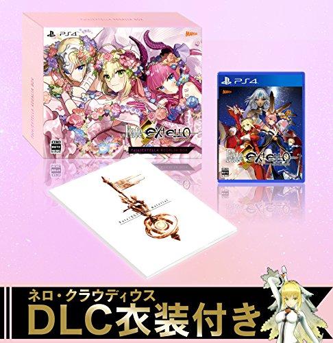 Fate/Extella - Regalia Box [PS4] [import Japonais]