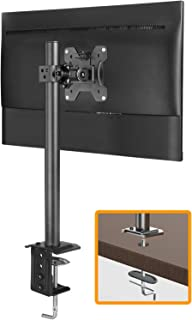 """ErGear Monitor Mount for 13-32"""" Computer Screens, Improved LCD/LED Monitor Riser, Height/Angle Adjustable Single Desk Moun..."""