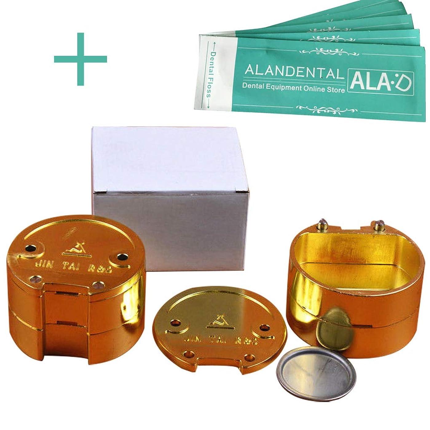 高度なメリーサスペンドALAN義歯フラスコ 歯科真ちゅう 黄銅 入れ歯ポット耐高温 歯科ラボ機器 2セット+ 5PCSデンタルフロス