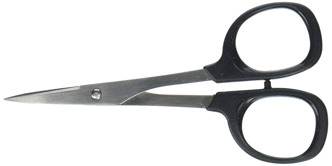 Kai 5100C 4-inch Curved Tip Needlecraft Scissors